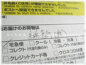 01huzai.jpg