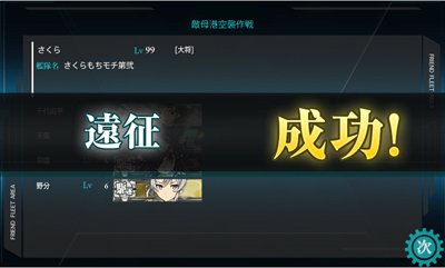 13kankore_ensei.jpg