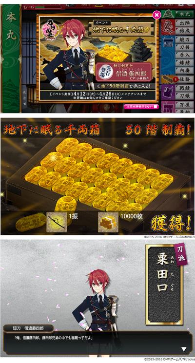19touken_oosaka.jpg
