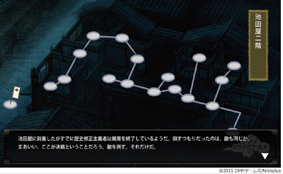 22touken_6-3_2.jpg