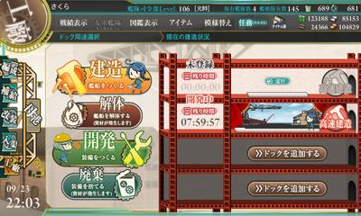 23kankore_8.jpg