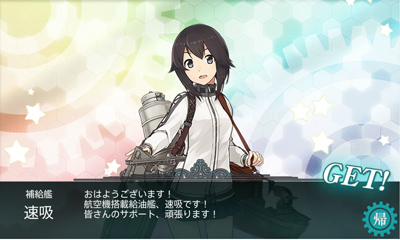 23kankore_hayasui.jpg