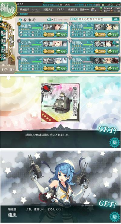29kankore_E1.jpg