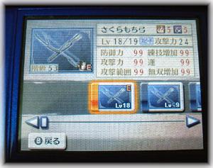 m_ina_un.jpg