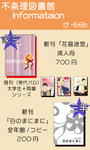 oshina_web.jpg