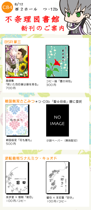 oshina_b.jpg