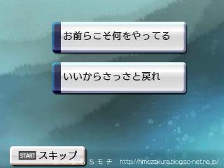 sekigahara_if.jpg