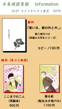0127oshina_web.jpg