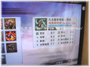 02yoshi.jpg