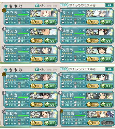 03kutiku_keijun.jpg