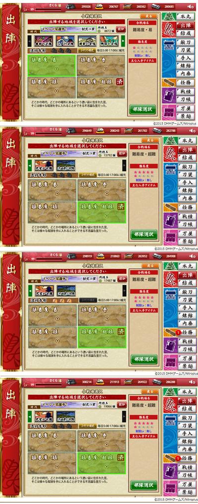 03touken.jpg