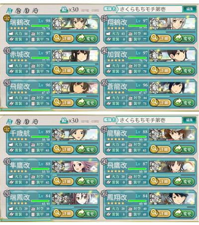 05kuubo_keikuubo.jpg