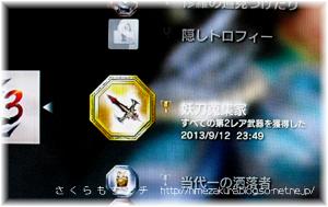 05sakura.jpg