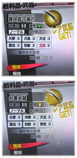 07sakura.jpg