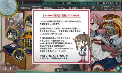 09kankore_dro.jpg