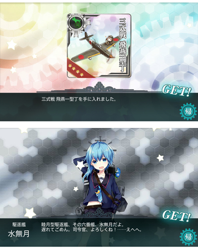11e2soubiminazuki.jpg