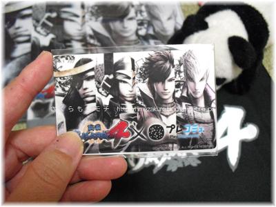 13iccard.jpg