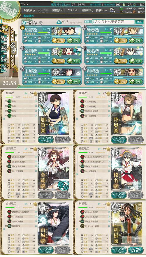13kankore_E603.jpg