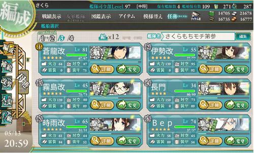 13kankore_E605.jpg