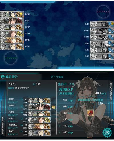 19kankore_3-5EO.jpg