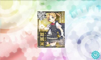 19kankore_maikaze.jpg