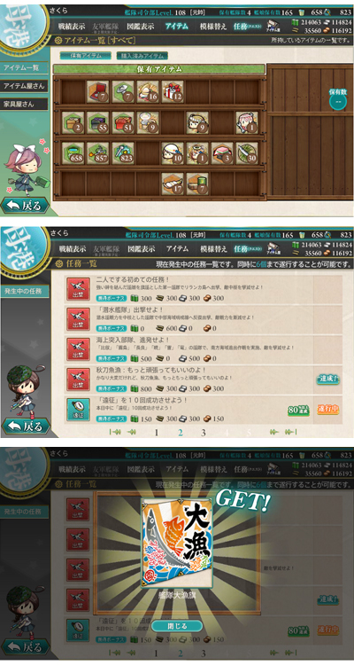 22kankore_sanma01.jpg