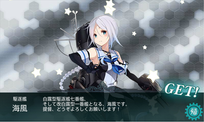 22kankore_umikaze.jpg