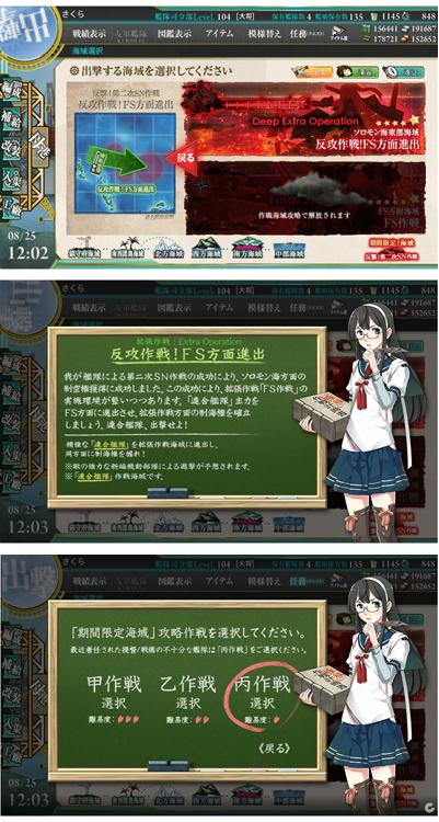 30kankore_e6.jpg