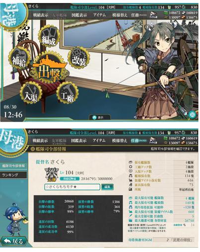 30kankore_gensui.jpg