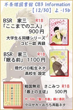 c83_oshina_2.jpg