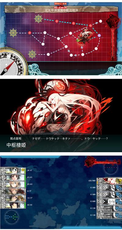 e604map_boss.jpg