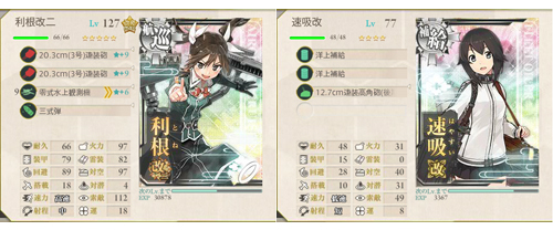 e614list02tone_hayasui.jpg