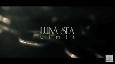 lunasea.jpg
