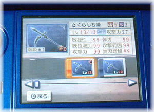 m_kiyo.jpg