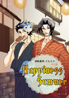 ナルミツ小説「Happiness Summer」.jpg