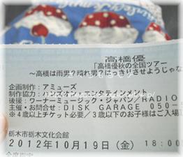yu02.jpg